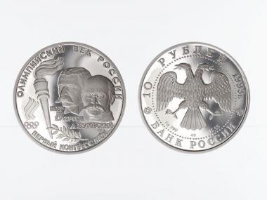 Russland 10 R.  Olympia Cubertin + Butovsky, 1/2 oz Palladium