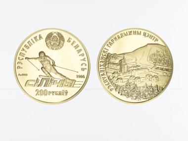 Weissrußland 200 R. Skisportkomplex Silitschi 2006, PP