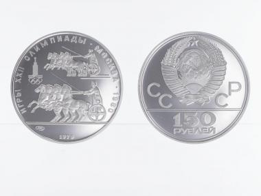 Rußland 150 R. Olympiade in Moskau Wagenrennen, PP 1979 Platin