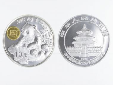 China 10 Yu Panda  1998 Aerospace, 1 oz  Silber
