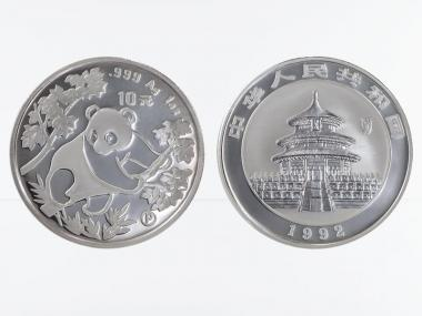 China 10 Yu Panda  1992, 1 oz  Silber PP Privy Mark Fackel