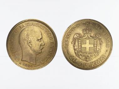 Griechenland Georg I, 1884, 20 Drachmai Gold