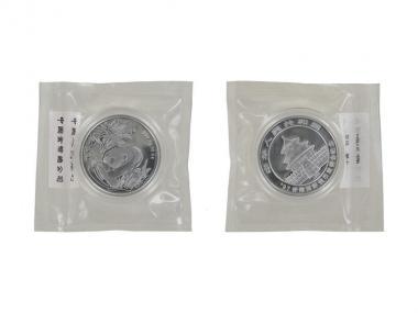 China 5 Yu Panda 1997 1/2 oz, Hong Kong Coins, Silber