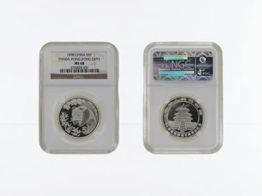 China 5 Yu Panda 1998 1/2 oz, Hong Kong Coins, Silber