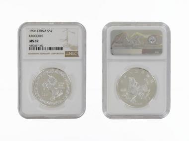 China 5 Yu Einhorn 1996, Slab MS69 (GEM Uncirculated)