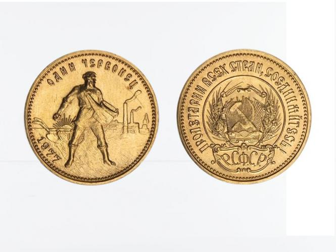 Russland 10 Rubel Goldmünze Tscherwonez 1977 (MMA)