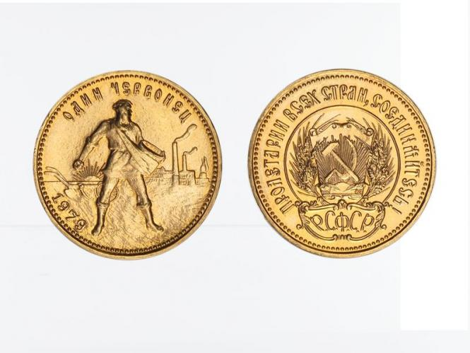 Russland 10 Rubel Goldmünze Tscherwonez 1979