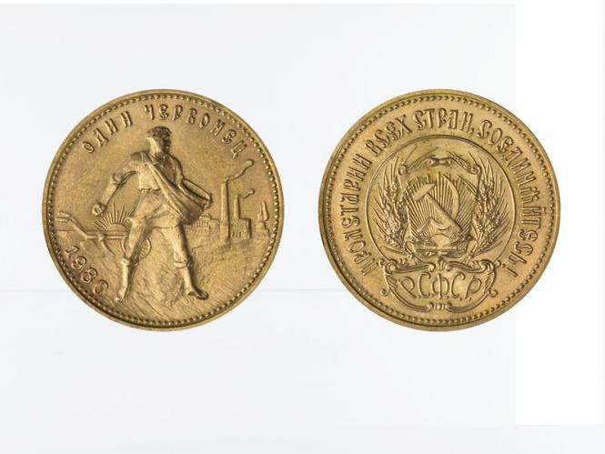 Russland 10 Rubel Goldmünze Tscherwonez 1980 (MMA)