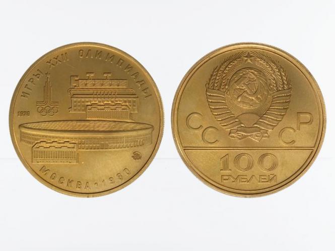 Russland 1978, 100 Rubel Olympiade, Lenin-Stadion