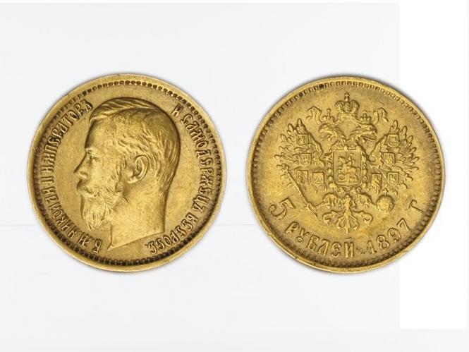 Russland 5 Rubel Nikolaus II,  1897