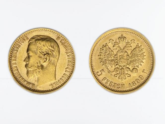Russland 5 Rubel Nikolaus II,  1899