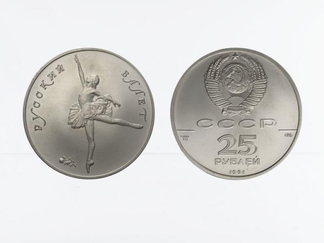 Russland 25 R.  Ballerina 1991, 1 oz Palladium
