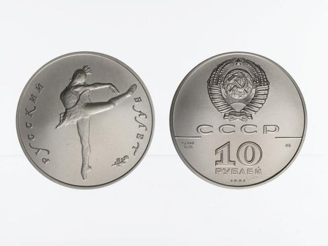 Russland 10 R.  Ballerina 1991, 1/2 oz Palladium