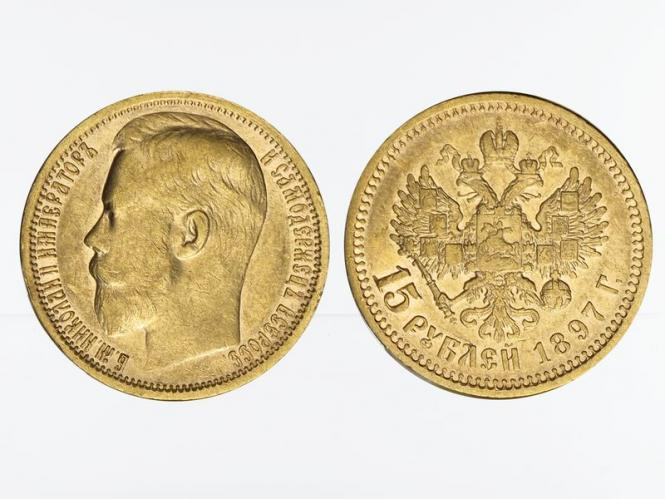 Russland 15 Rubel Nikolaus II,  1897