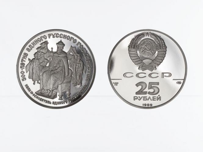 Russland 25 R. Zar Iwan III., PP 1989, Palladium