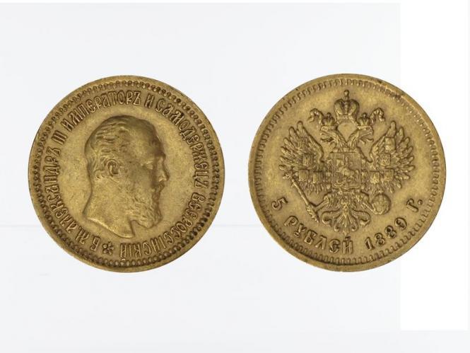 Russland 5 Rubel Alexander III, 1889