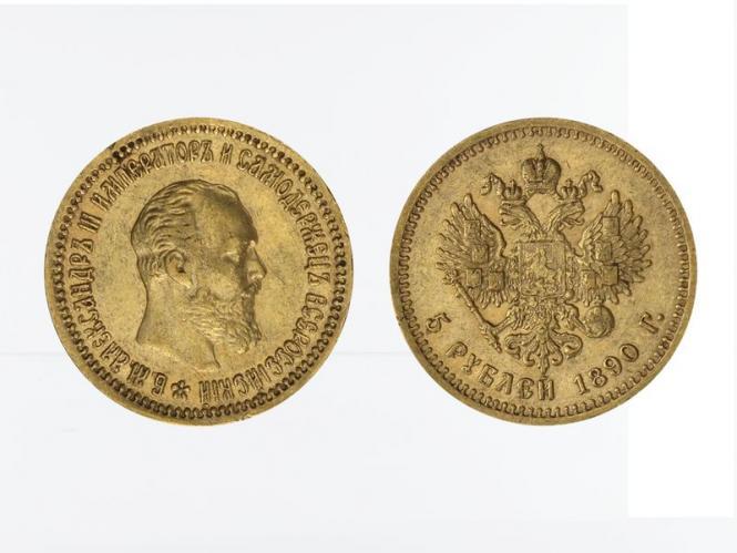 Russland 5 Rubel Alexander III, 1890