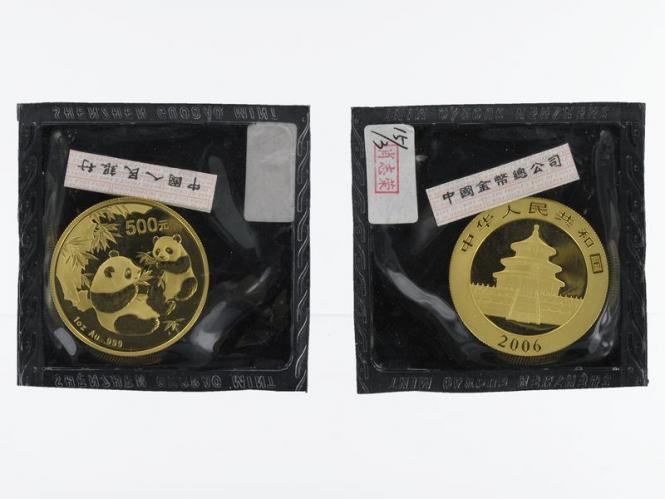 China 500 Yu  Panda 2006 Folie Kontrollzettel, 1 Unze Feingold