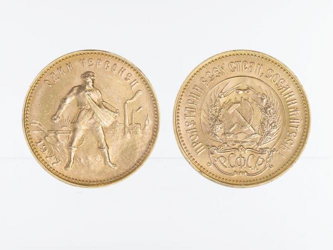 Russland 10 Rubel Goldmünze Tscherwonez 1977 (AMA)