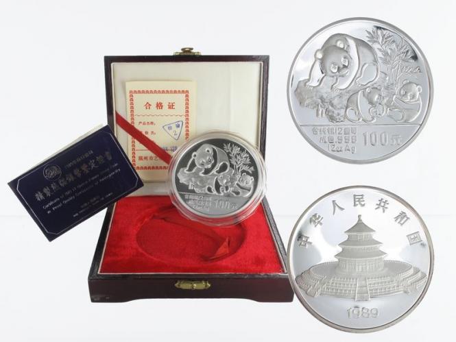 China 100 Yu Panda  1989 Box + CoA, 12 oz  Silber PP