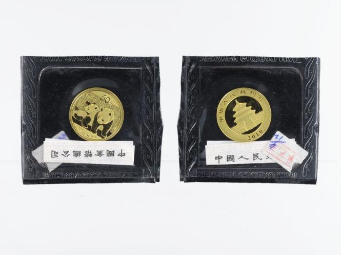 China 50 Yu  Panda 2010, 1/10 Unze Feingold