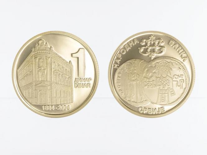 Serbien 1 Dinar 2004, 120 Jahre Nationalbank, proof