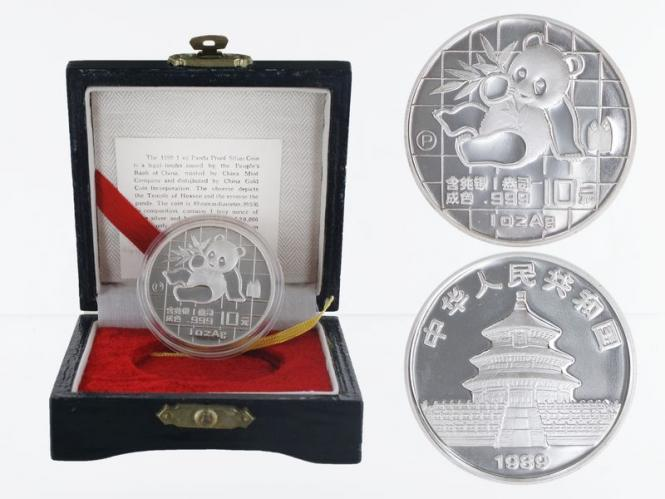China 10 Yu Panda  1989 Box + CoA, 1 oz  Silber PP