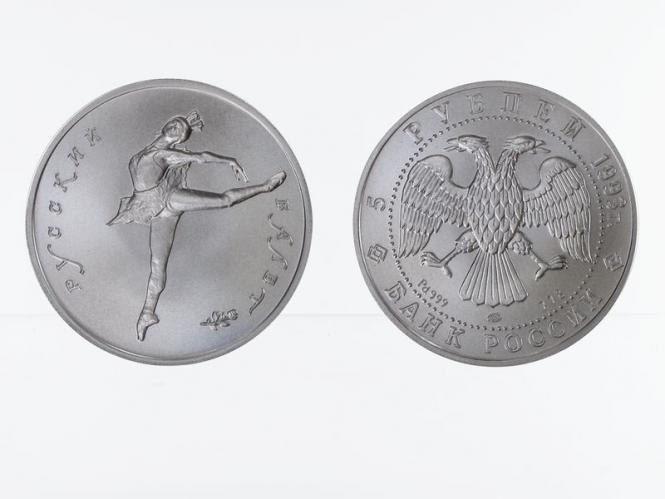 Russland 5 R.  Ballerina 1993, 1/4 oz Palladium