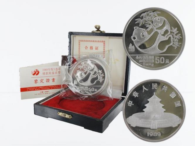 China 50 Yu Panda  1989 Box + CoA, 5 oz  Silber PP
