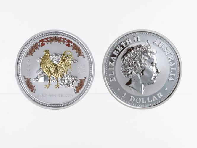 Australien 1 $ Hahn Lunar I  2005 coloriert/gildet, 1 oz  Silber