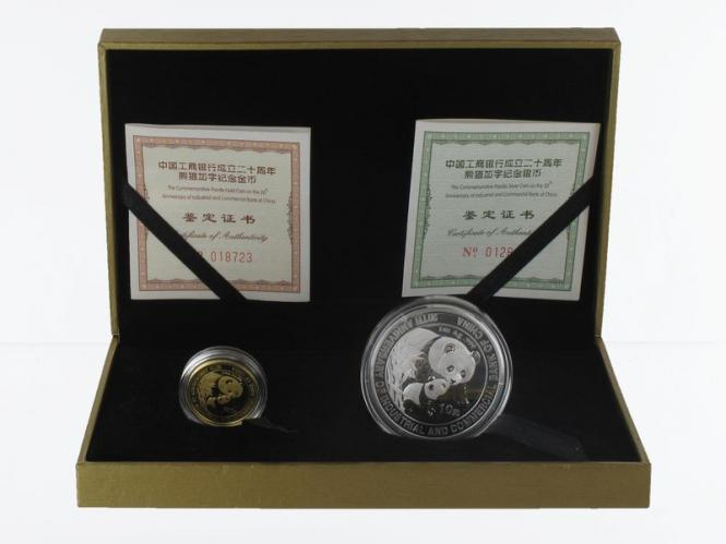 China 100 Yu  Panda 2004  ICBC Bank, Gold/Silber-Set