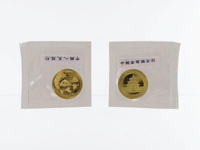 China 100 Yu  Panda 2006 Folie, 1/4 Unze Feingold Kontrollzetttel