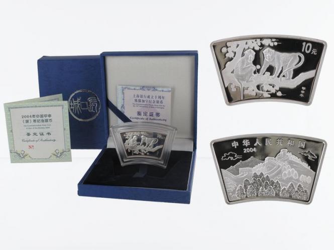 China 10 Yu 1 oz Lunar Affe 2004 Fächer, Box + CoA, Silber