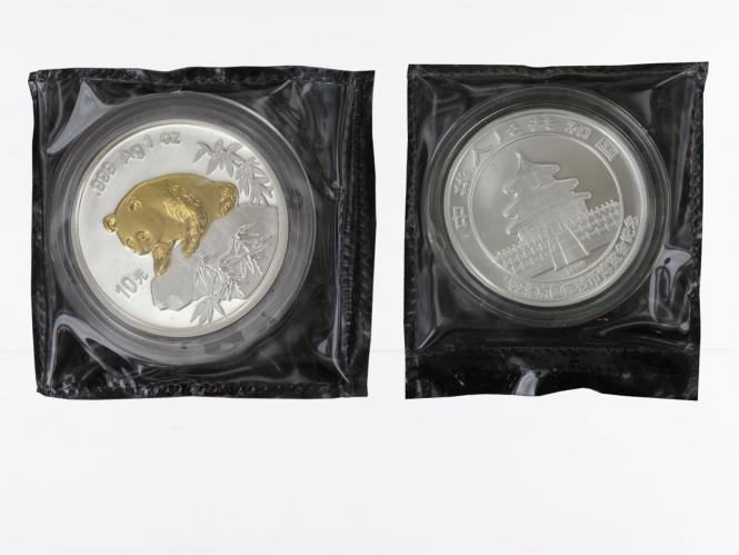 China 10 Yu Panda  1999 Beijing Coins, 1 oz  Silber