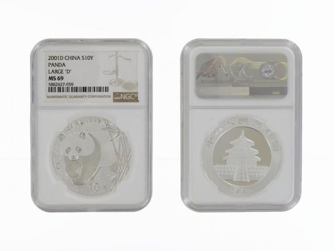 China 10 Yu Panda  2001 (D), Slab MS69 (GEM Uncirculated)